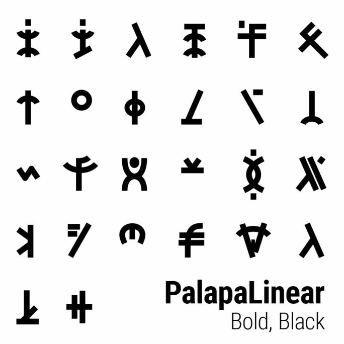 PalapaLinear Font