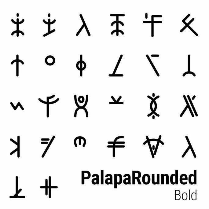 Palapa Font Rounded
